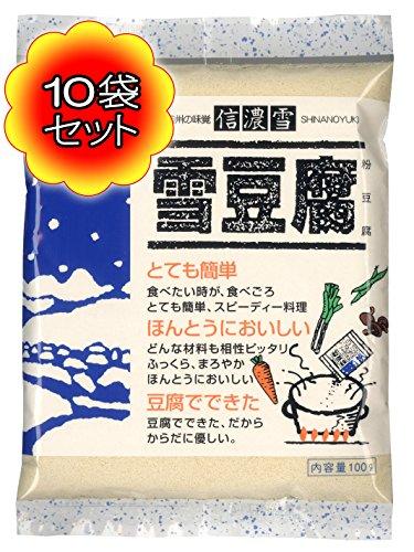 [まとめ買い]信濃雪 雪豆腐(100g×10袋セット)/粉豆腐 凍み豆腐 高野豆腐の粉末/メディアで話題/