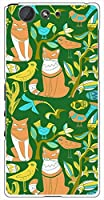 sslink arrows M04/TONE m17 ハードケース ca1324-4 CAT ネコ 猫 スマホ ケース スマートフォン カバー カスタム ジャケット 富士通 SIMフリー トーンモバイル TSUTAYA
