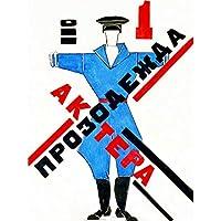 Popova Design Actor Overall Workwear Theatre Advert Art Print Canvas Premium Wall Decor Poster Mural 設計作業劇場広告壁デコポスター