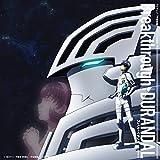 TVアニメ「宇宙戦艦ティラミス」主題歌 Breakthrough/DURANDAL