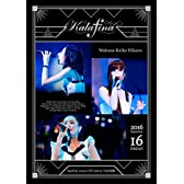 【早期購入特典あり】Kalafina Arena LIVE 2016 at 日本武道館 [Blu-ray]](B2ポスター付)