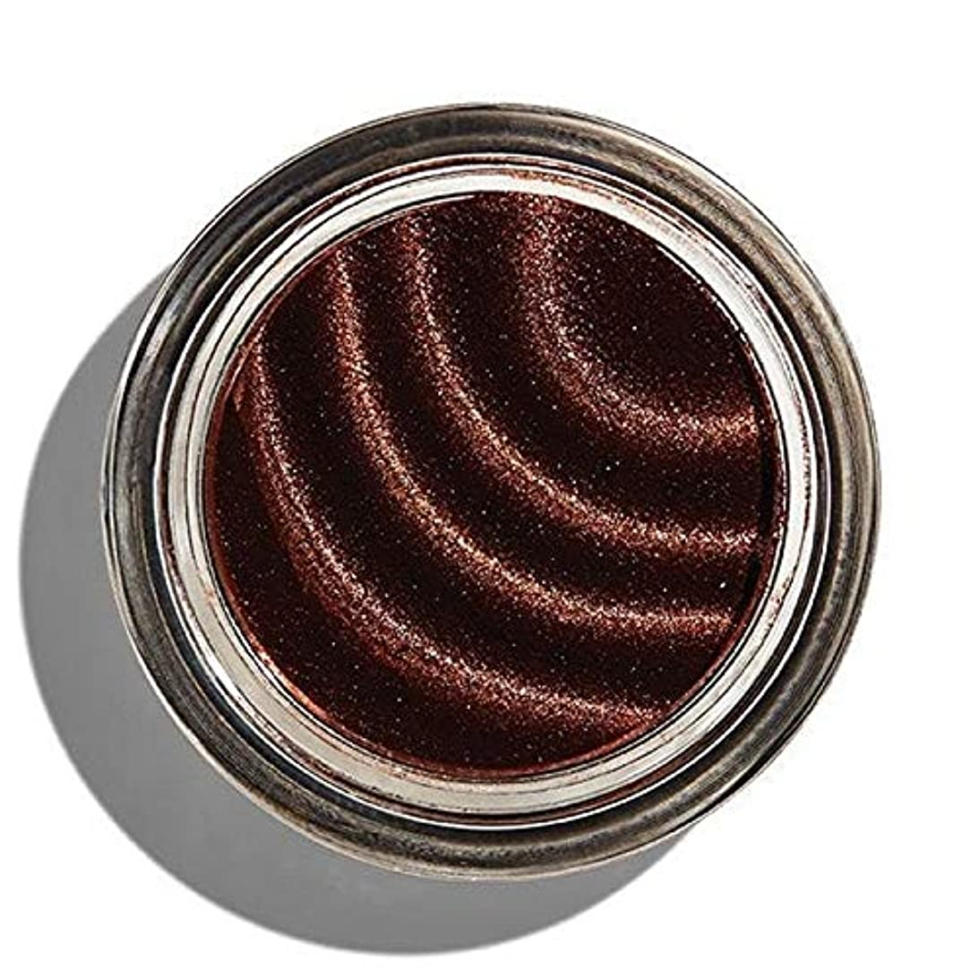 講師ずっと傭兵[Revolution ] 化粧革命磁化のアイシャドウの銅 - Makeup Revolution Magnetize Eyeshadow Copper [並行輸入品]