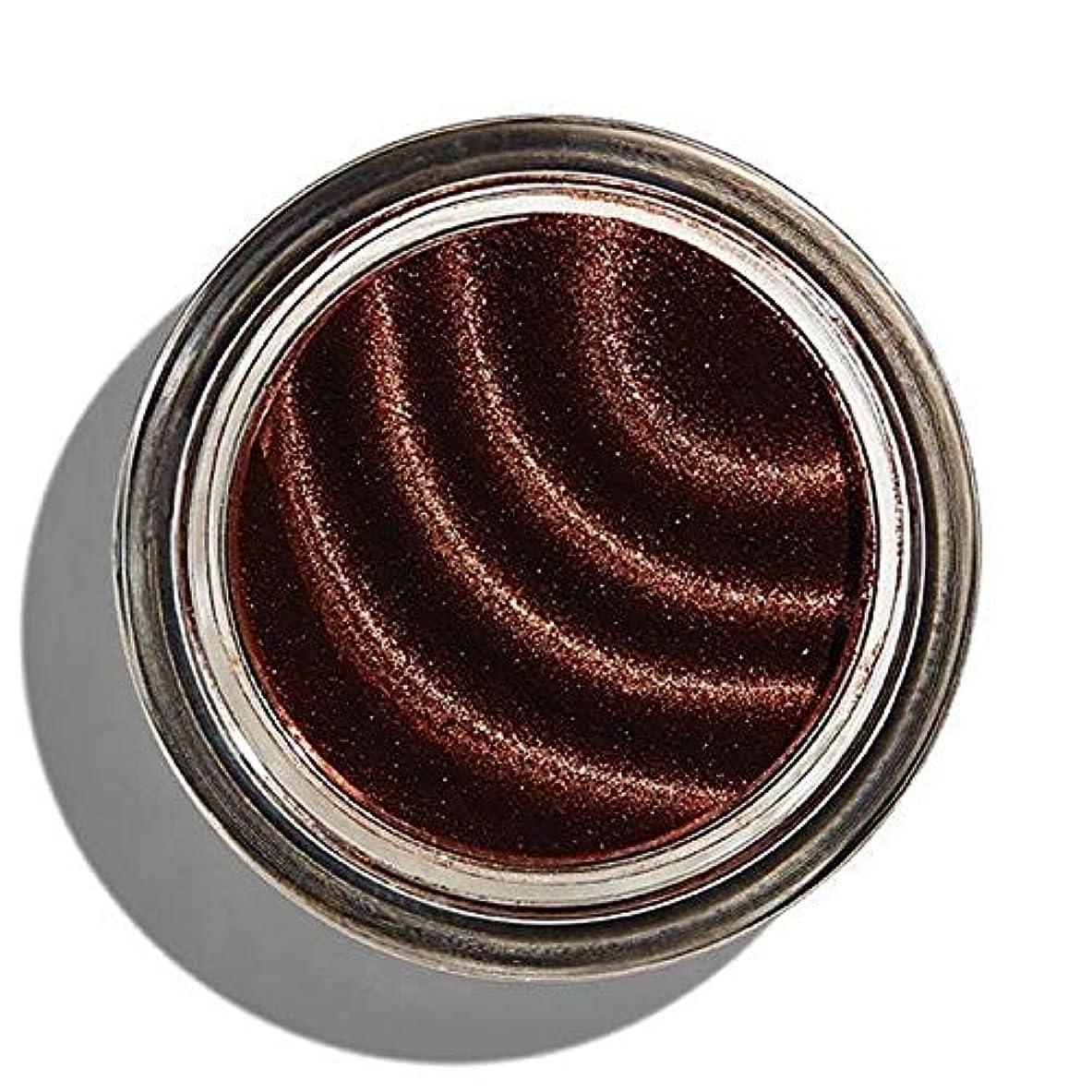 ニックネームコスチューム豊富に[Revolution ] 化粧革命磁化のアイシャドウの銅 - Makeup Revolution Magnetize Eyeshadow Copper [並行輸入品]