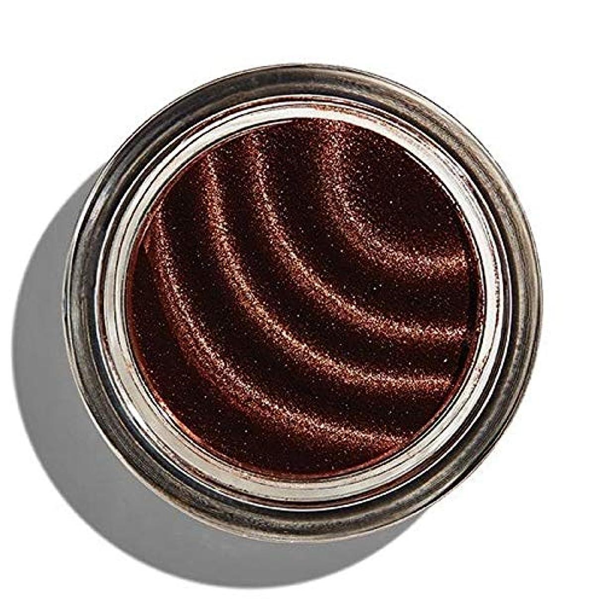 潮成功理想的[Revolution ] 化粧革命磁化のアイシャドウの銅 - Makeup Revolution Magnetize Eyeshadow Copper [並行輸入品]