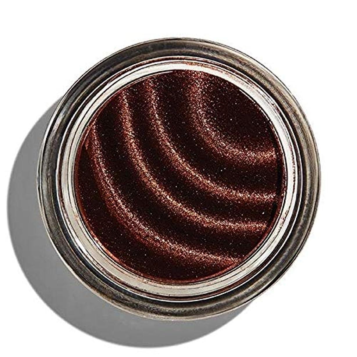 アート作るムスタチオ[Revolution ] 化粧革命磁化のアイシャドウの銅 - Makeup Revolution Magnetize Eyeshadow Copper [並行輸入品]