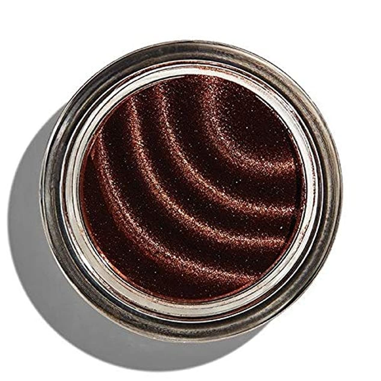 大統領採用する熱帯の[Revolution ] 化粧革命磁化のアイシャドウの銅 - Makeup Revolution Magnetize Eyeshadow Copper [並行輸入品]