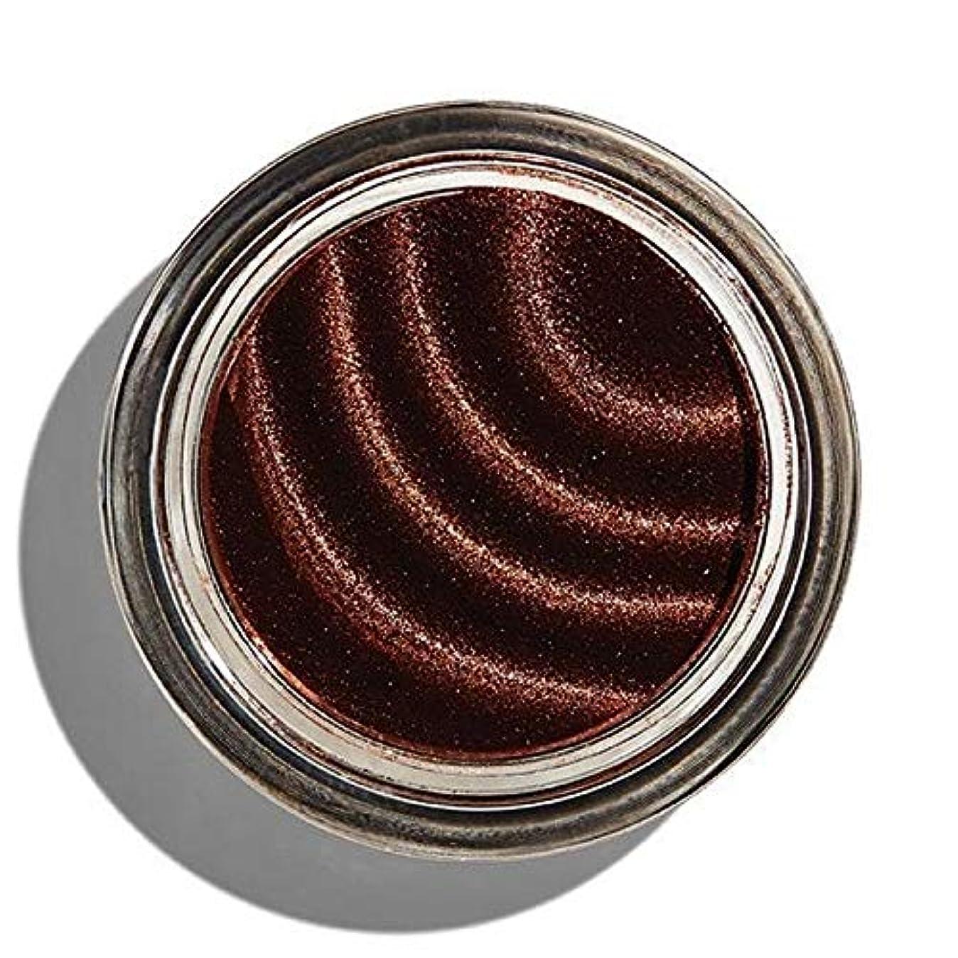 バスト伝導率鉄[Revolution ] 化粧革命磁化のアイシャドウの銅 - Makeup Revolution Magnetize Eyeshadow Copper [並行輸入品]