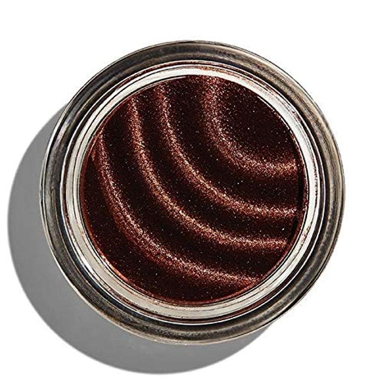 判定構成員走る[Revolution ] 化粧革命磁化のアイシャドウの銅 - Makeup Revolution Magnetize Eyeshadow Copper [並行輸入品]