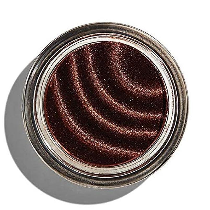 不健全租界技術的な[Revolution ] 化粧革命磁化のアイシャドウの銅 - Makeup Revolution Magnetize Eyeshadow Copper [並行輸入品]