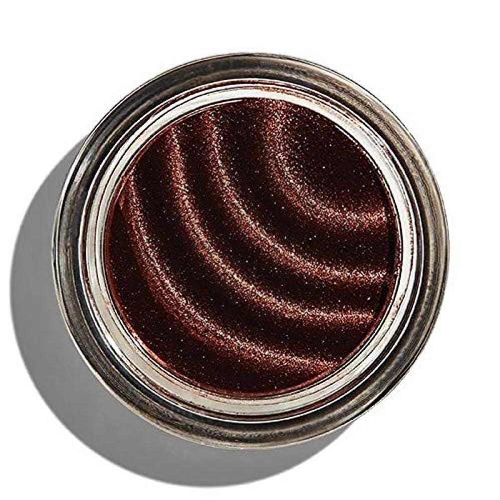 神学校突然ボンド[Revolution ] 化粧革命磁化のアイシャドウの銅 - Makeup Revolution Magnetize Eyeshadow Copper [並行輸入品]
