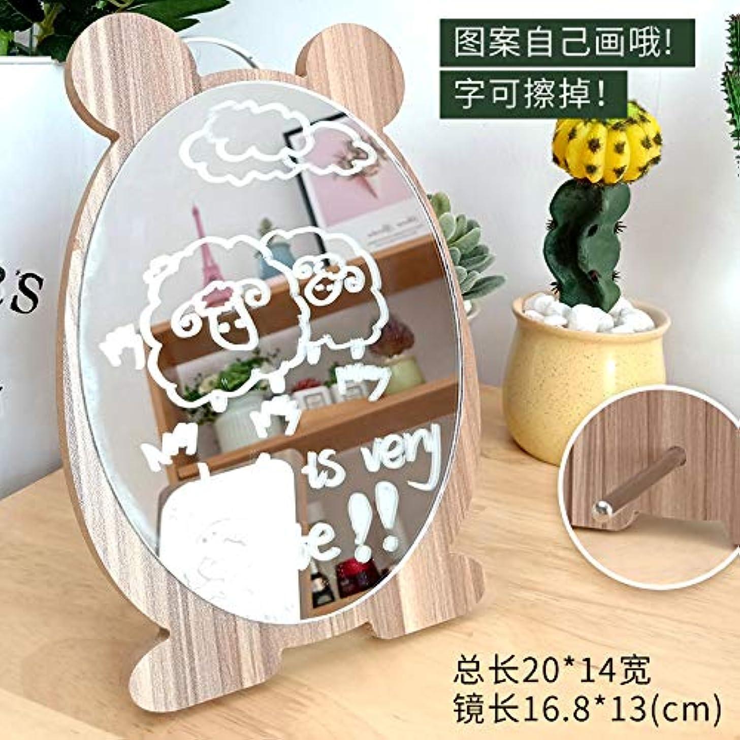 ケイ素殺す退屈な木製の折りたたみ化粧鏡のテーブルトップは、大きなポータブルハンドミラーにすることができます
