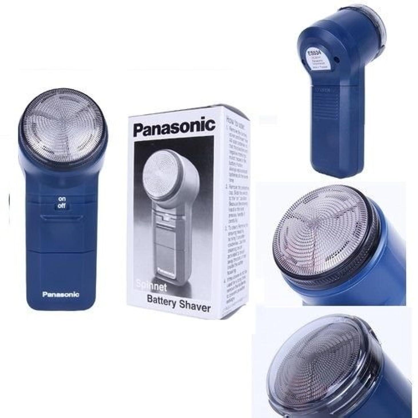 蒸お金カロリーPanasonic ES534電気シェーバースピンネットバッテリー純正と梱包 [並行輸入品]