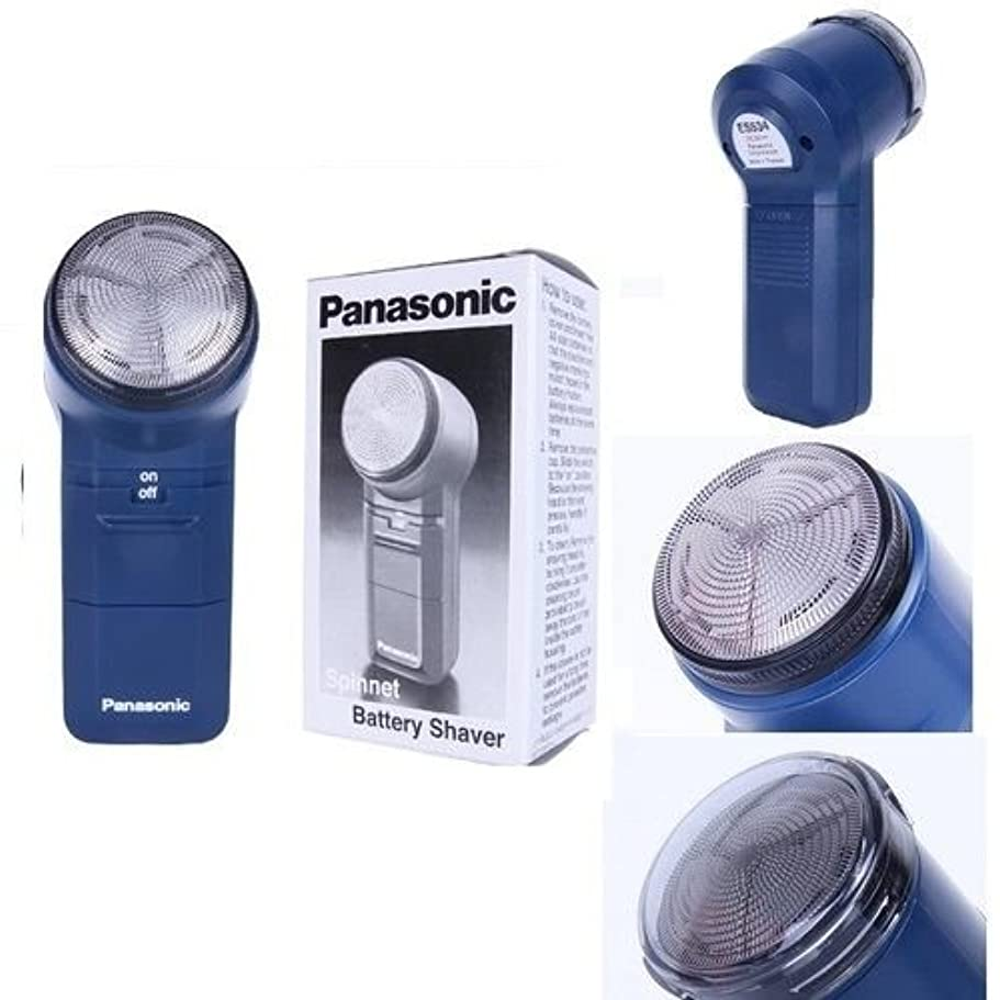 早い趣味変装したPanasonic ES534電気シェーバースピンネットバッテリー純正と梱包 [並行輸入品]