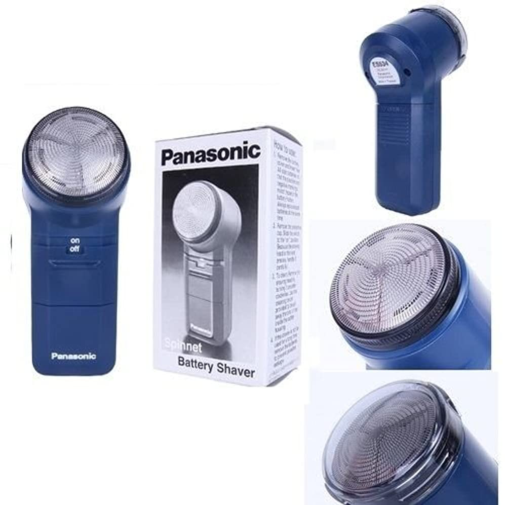 フラグラント緯度火Panasonic ES534電気シェーバースピンネットバッテリー純正と梱包 [並行輸入品]