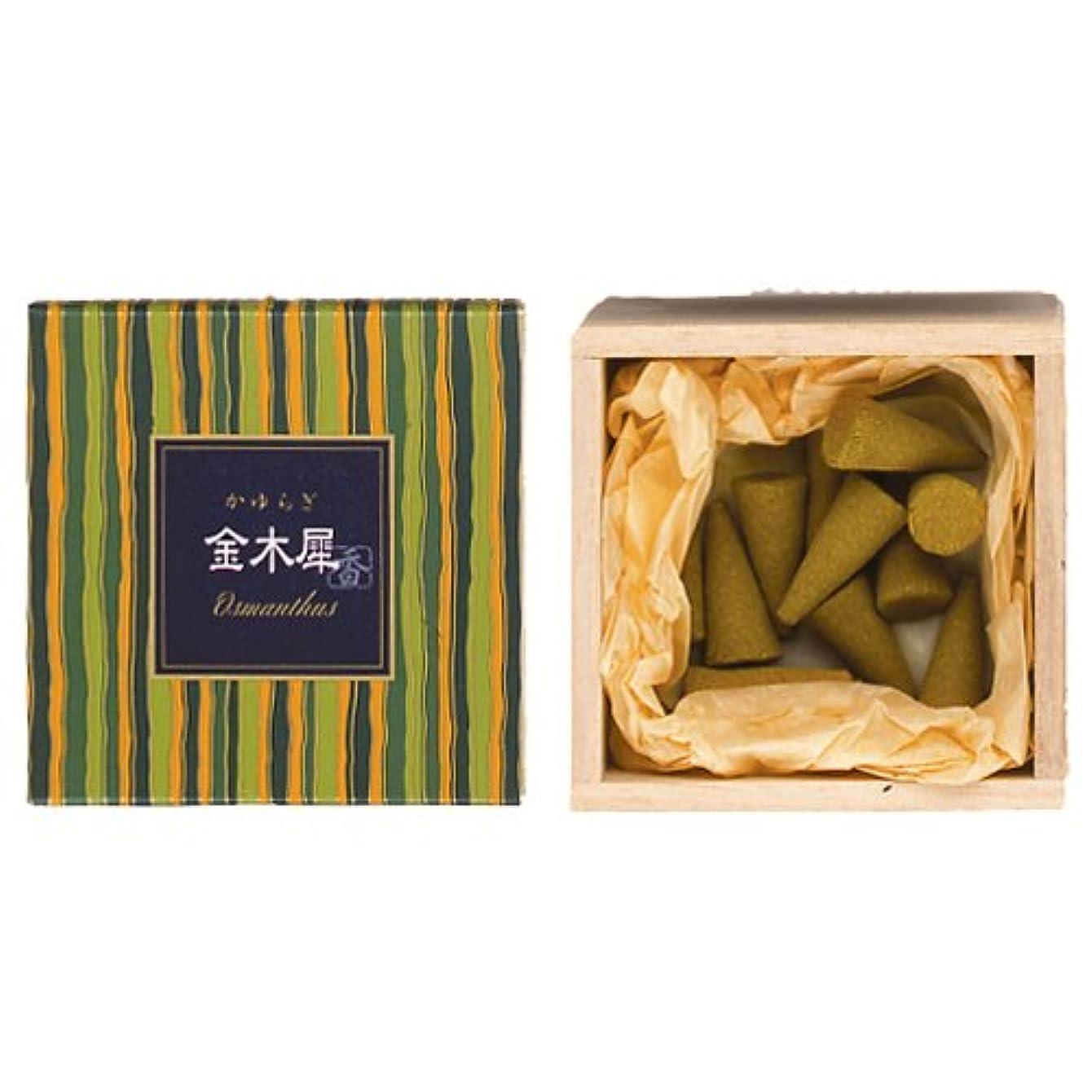 平らにする特異な形式Nippon Kodo – Kayuragi – Osmanthus 12 Cones