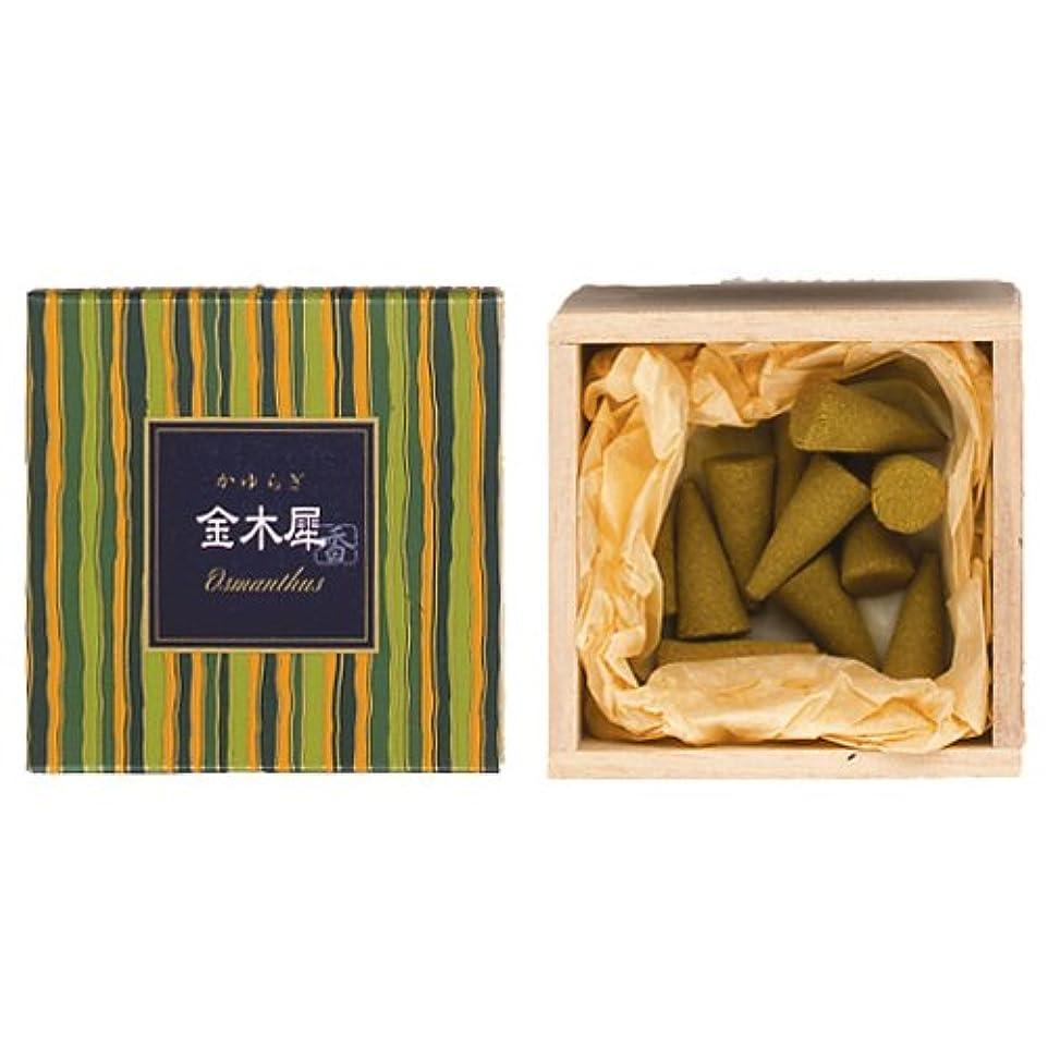 伸ばすへこみディスパッチNippon Kodo – Kayuragi – Osmanthus 12 Cones