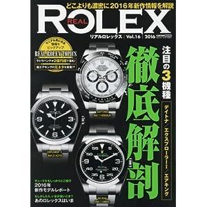 REAL ROLEX(16) (CARTOPMOOK)
