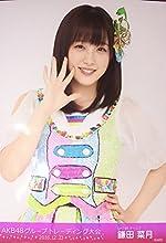 鎌田菜月 SKE48 チームE 1種コンプ AKB48 グループ トレーディング大会 2016 12月23日 生写真 販売会