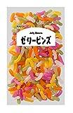 春日井製菓 ゼリービンズ 1kg