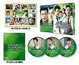 メディカル・トップチーム Blu-ray SET2[Blu-ray/ブルーレイ]