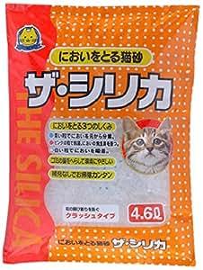常陸化工 においをとる猫砂 ザ・シリカ 4.6L