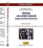 Vol.001「4A-G DOHC 4VALVE エンジンオーバーホール&ベンチテスト」 [DVD]