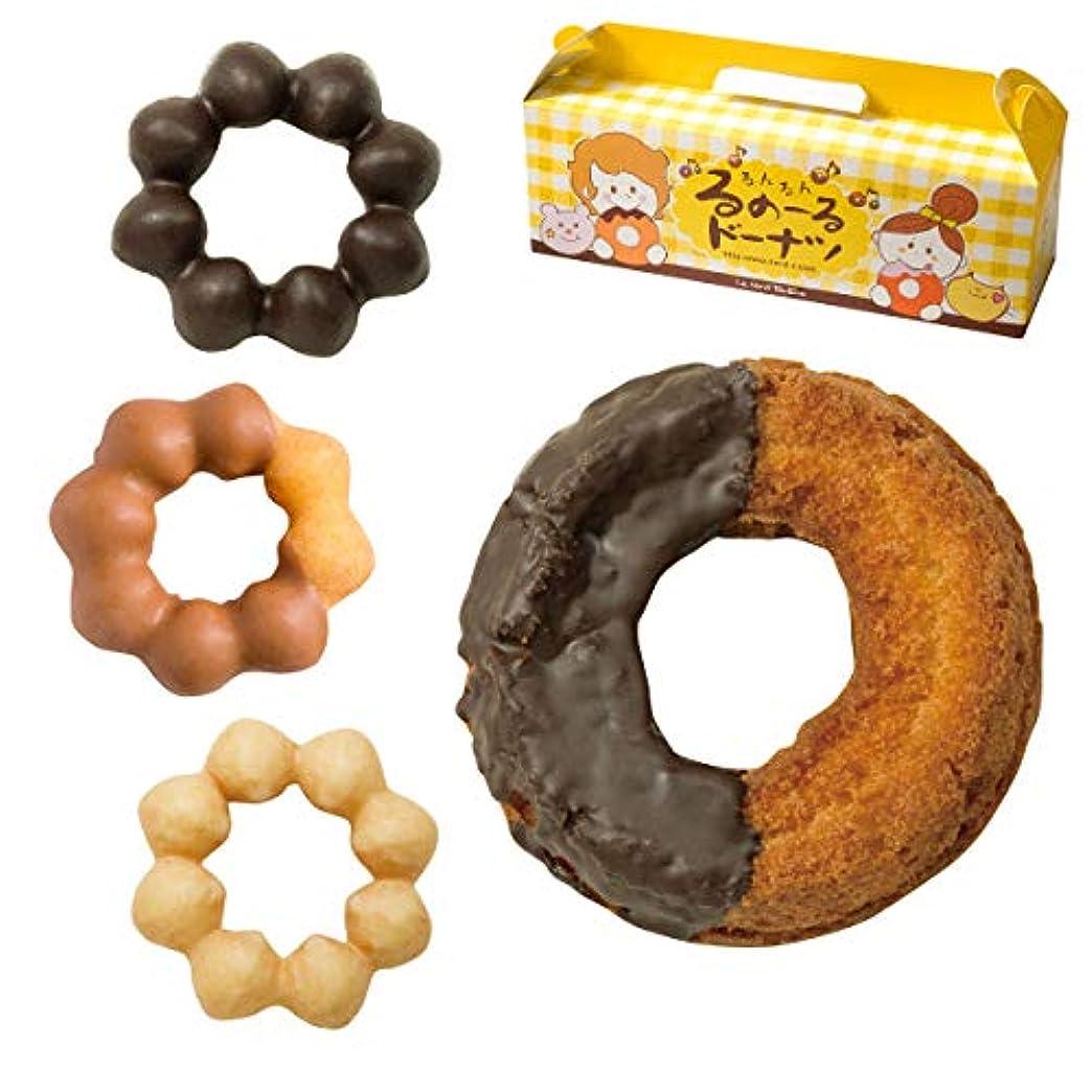 思われる省略する文字4種の味わい。出来立ての味 冷凍ドーナツ 9個入
