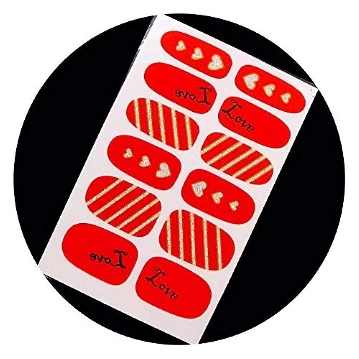 連鎖リンクワットネイルシール ネイルラップ ネイルアート 貼るだけ バリエーション豊富な貼るネイルシール 爪やすり付き 12ピース (ハート786)