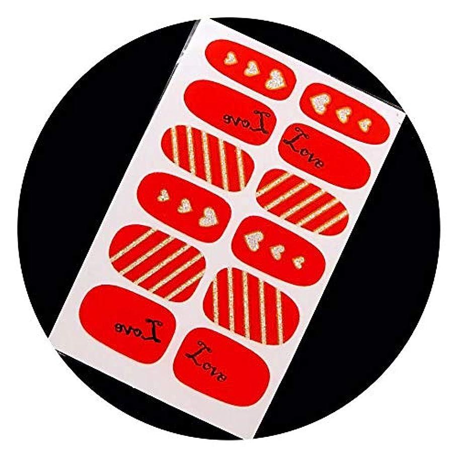 擬人フライト自分の力ですべてをするネイルシール ネイルラップ ネイルアート 貼るだけ バリエーション豊富な貼るネイルシール 爪やすり付き 12ピース (ハート786)