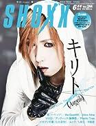 SHOXX (ショックス) 2013年 06月号 [雑誌]()