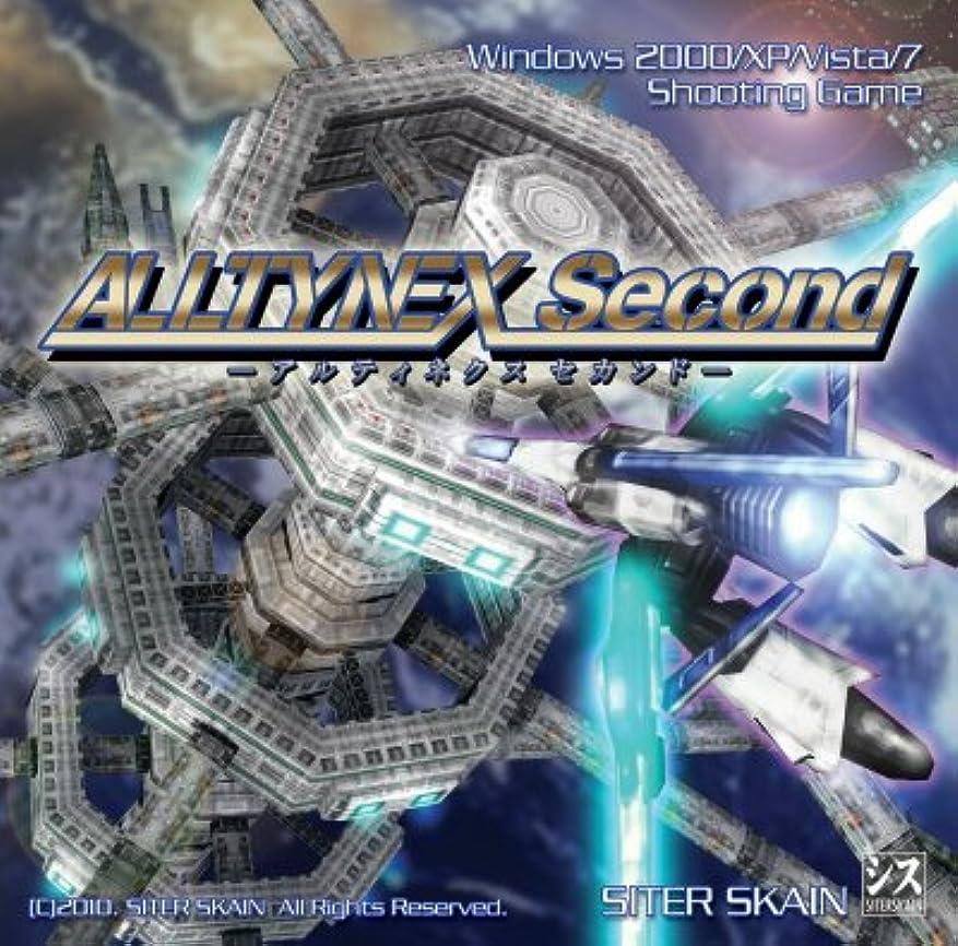 ネーピア任意基本的な[同人PCソフト]ALLTYNEX Second