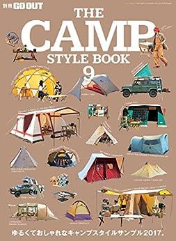 [三栄書房]のGO OUT特別編集 THE CAMP STYLE BOOK Vol.9