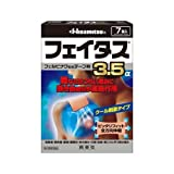 【第2類医薬品】疎経活血湯エキス顆粒OM 12包