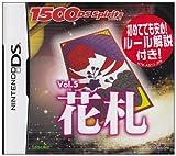 「花札/1500DS spirits Vol.5」の画像