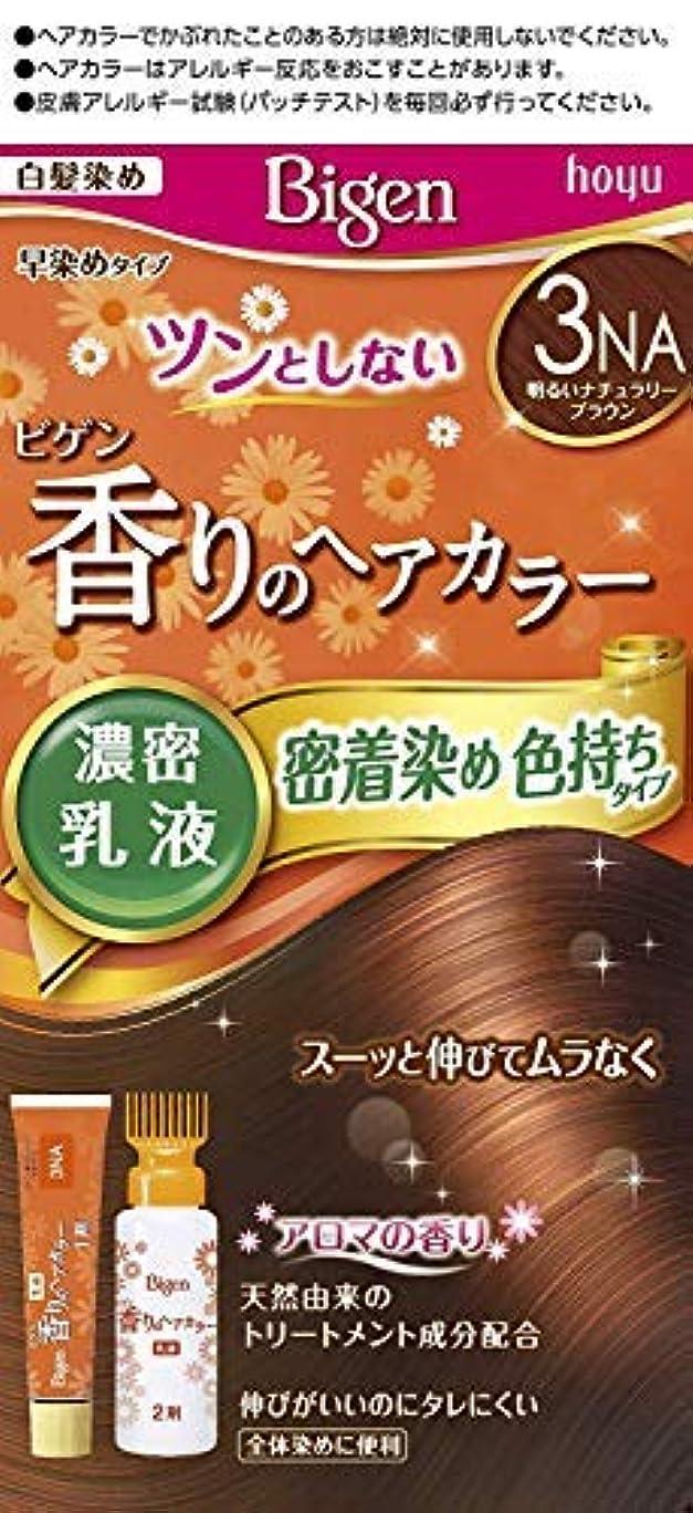 右タンパク質服を片付けるビゲン 香りのヘアカラー 乳液 3NA 明るいナチュラリーブラウン × 8個セット