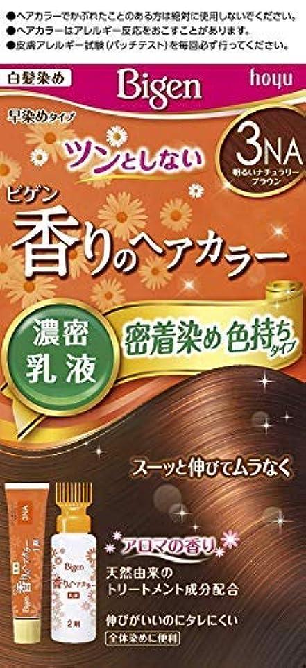静かにデコードするロードされたビゲン 香りのヘアカラー 乳液 3NA 明るいナチュラリーブラウン × 8個セット