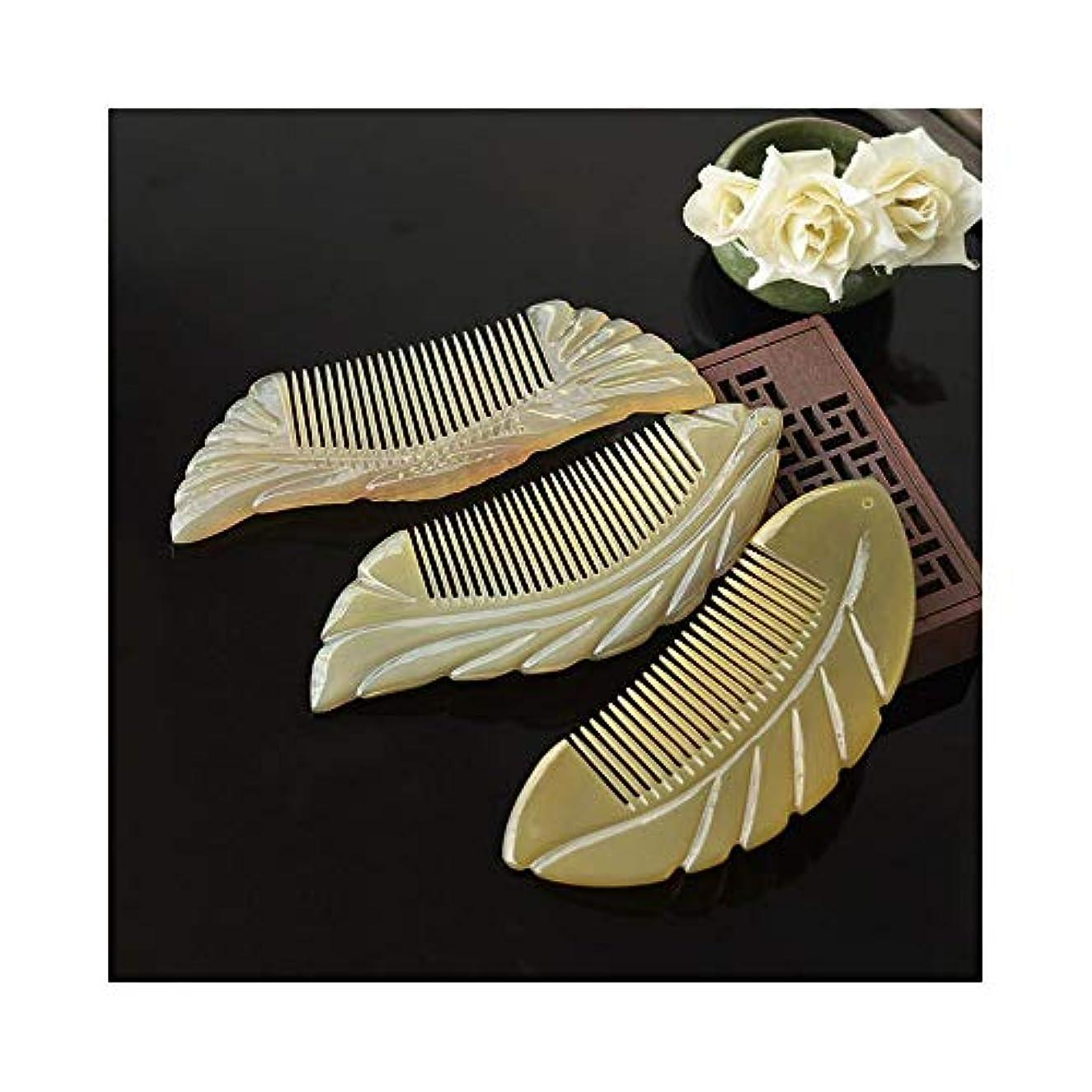 キー地球インデックスFashian自然工芸バッファローホーン櫛は、女性のための手作りテールコームを彫 ヘアケア (色 : 7041)