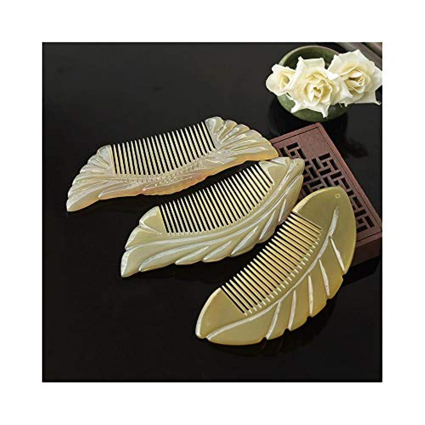 慎重ジェットつらいFashian自然工芸バッファローホーン櫛は、女性のための手作りテールコームを彫 ヘアケア (色 : 7041)