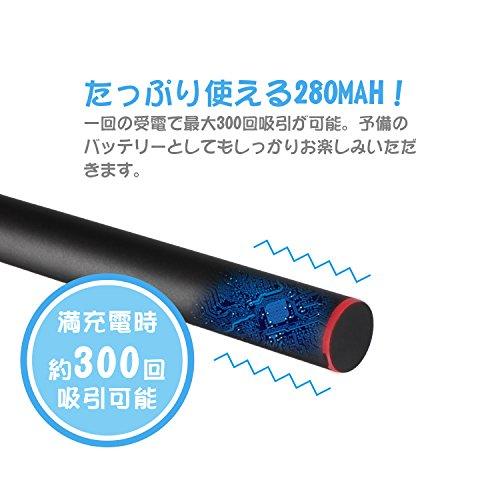 『【最新版】 プルームテック PloomTech 互換バッテリー バイブレーション通知機能搭載 大容量280mah 2本入り GeeMo』の4枚目の画像