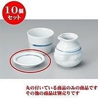 10個セット そば用品 クサビ筋薬味皿 [9.5 x 2.3cm] 【料亭 旅館 和食器 飲食店 業務用 器 食器】