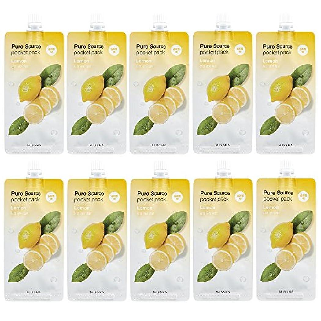 ご覧くださいアマチュア明らかミシャ ピュア ソース ポケット パック 1個 レモン(スリーピングパック)