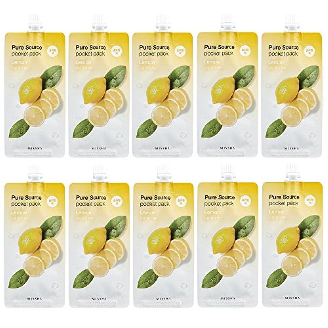 札入れ検査クリアミシャ ピュア ソース ポケット パック 1個 レモン(スリーピングパック)