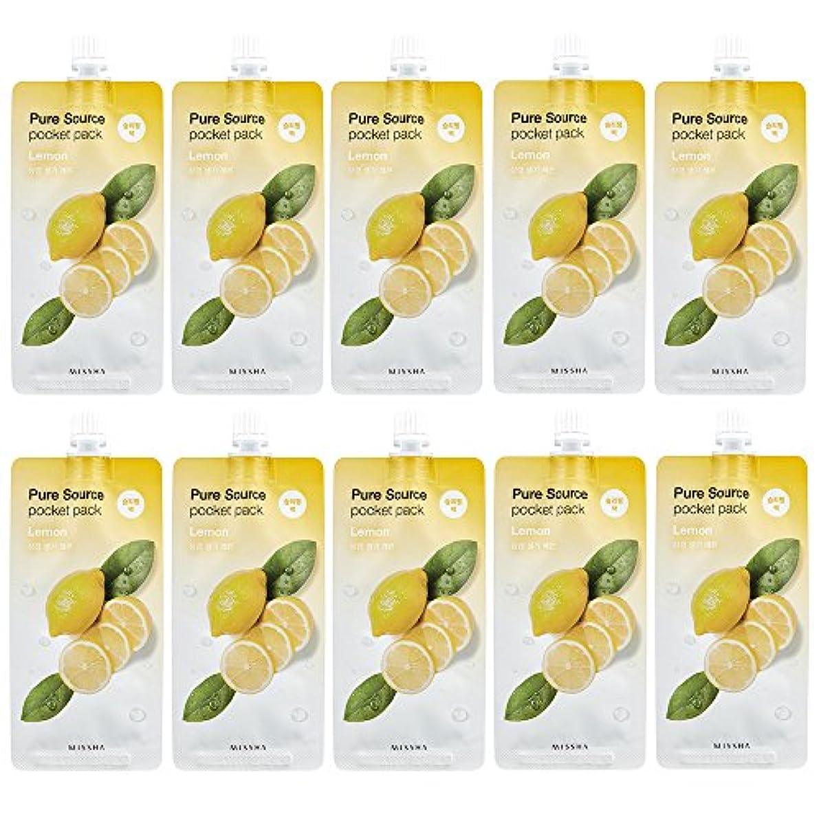 管理者破滅的な労苦ミシャ ピュア ソース ポケット パック 1個 レモン(スリーピングパック)