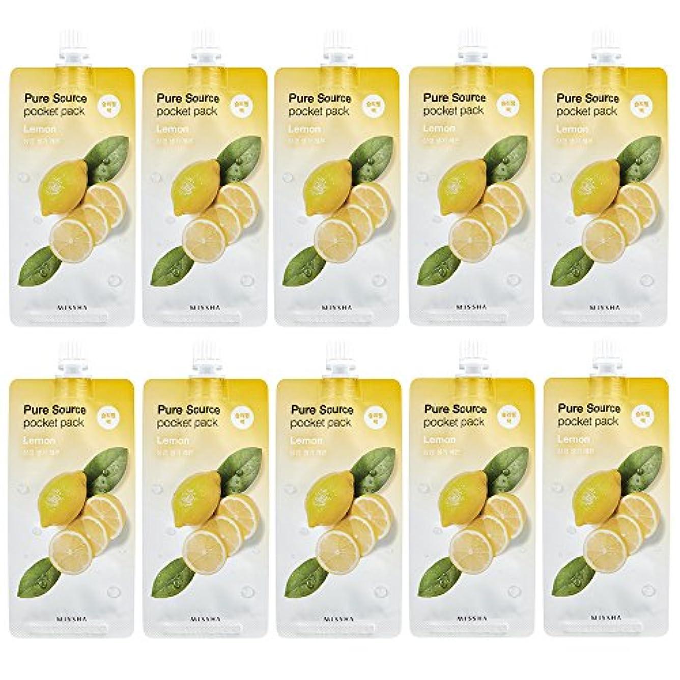 陰気セントステージミシャ ピュア ソース ポケット パック 1個 レモン(スリーピングパック)