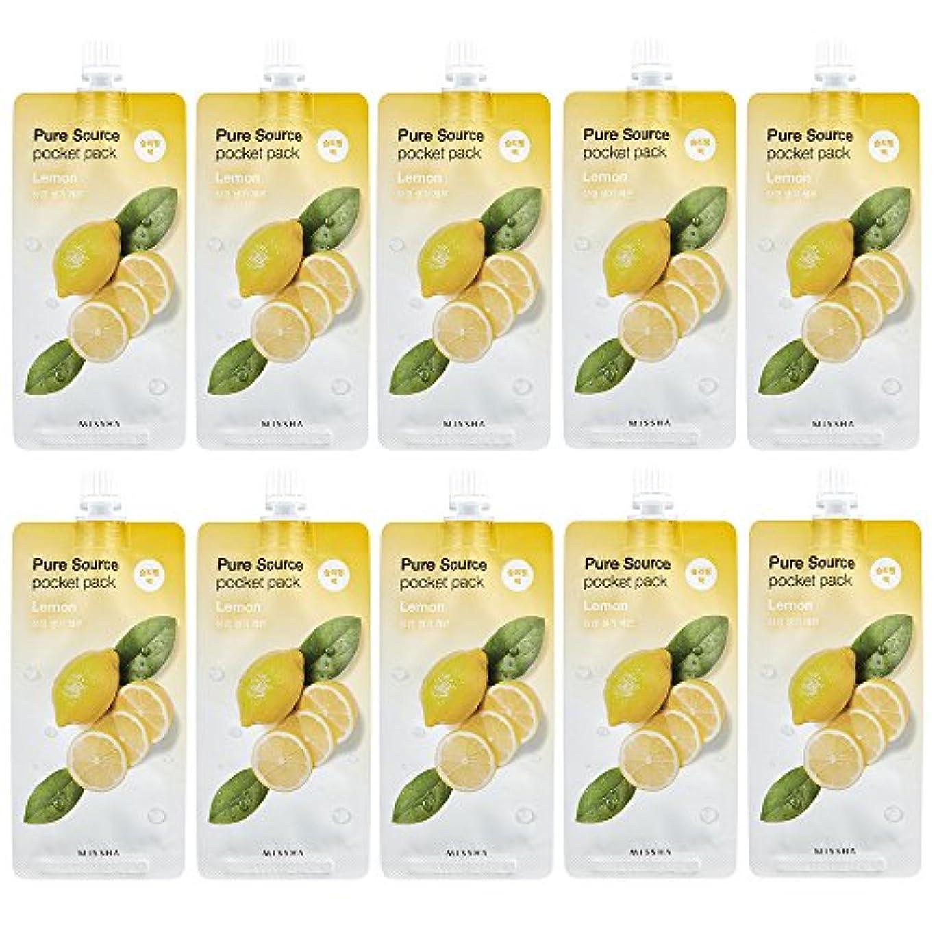 見つけるで出来ている保険をかけるミシャ ピュア ソース ポケット パック 1個 レモン(スリーピングパック)