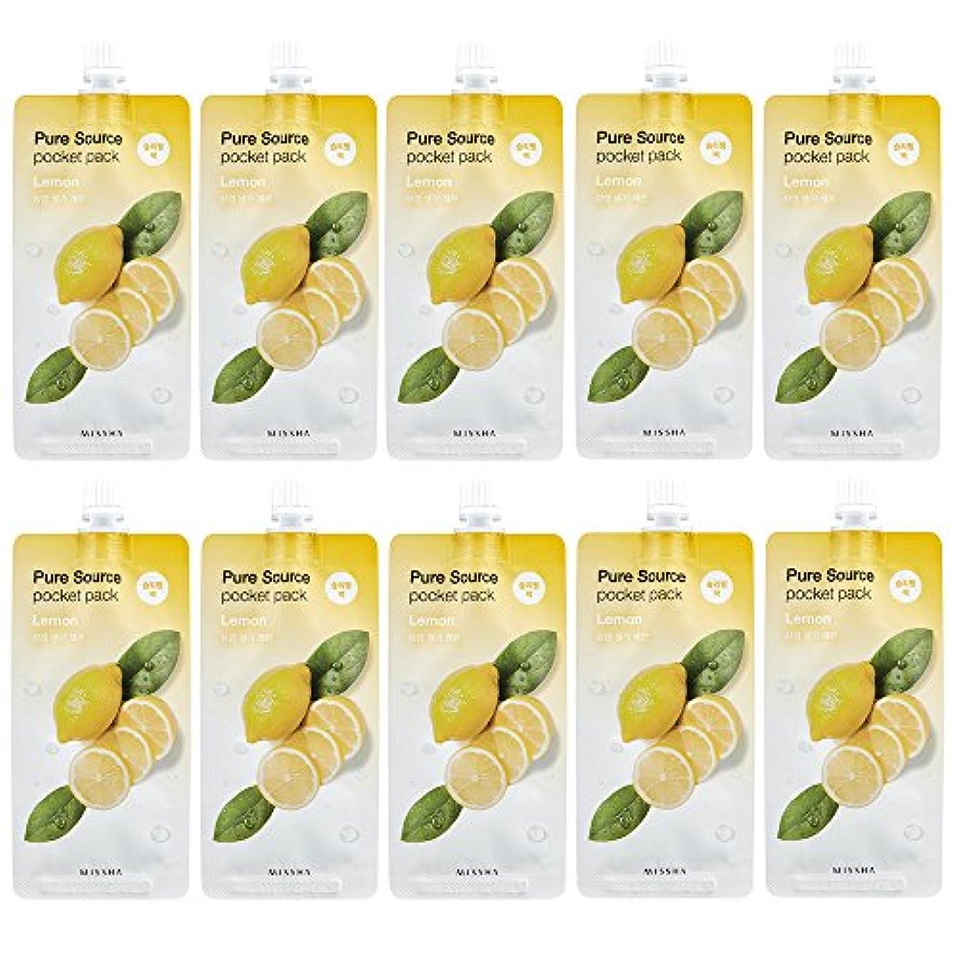 誤解を招く忠実に写真のミシャ ピュア ソース ポケット パック 1個 レモン(スリーピングパック)