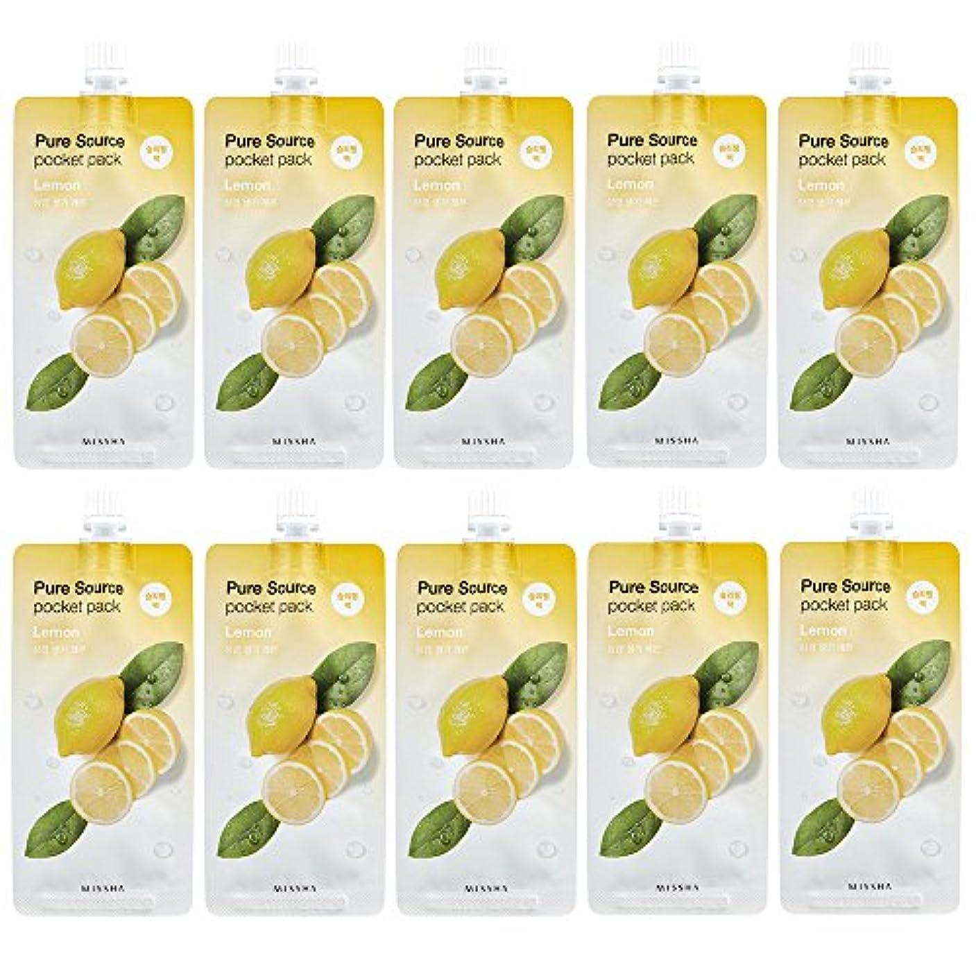 戸棚換気する軽量ミシャ ピュア ソース ポケット パック 1個 レモン(スリーピングパック)