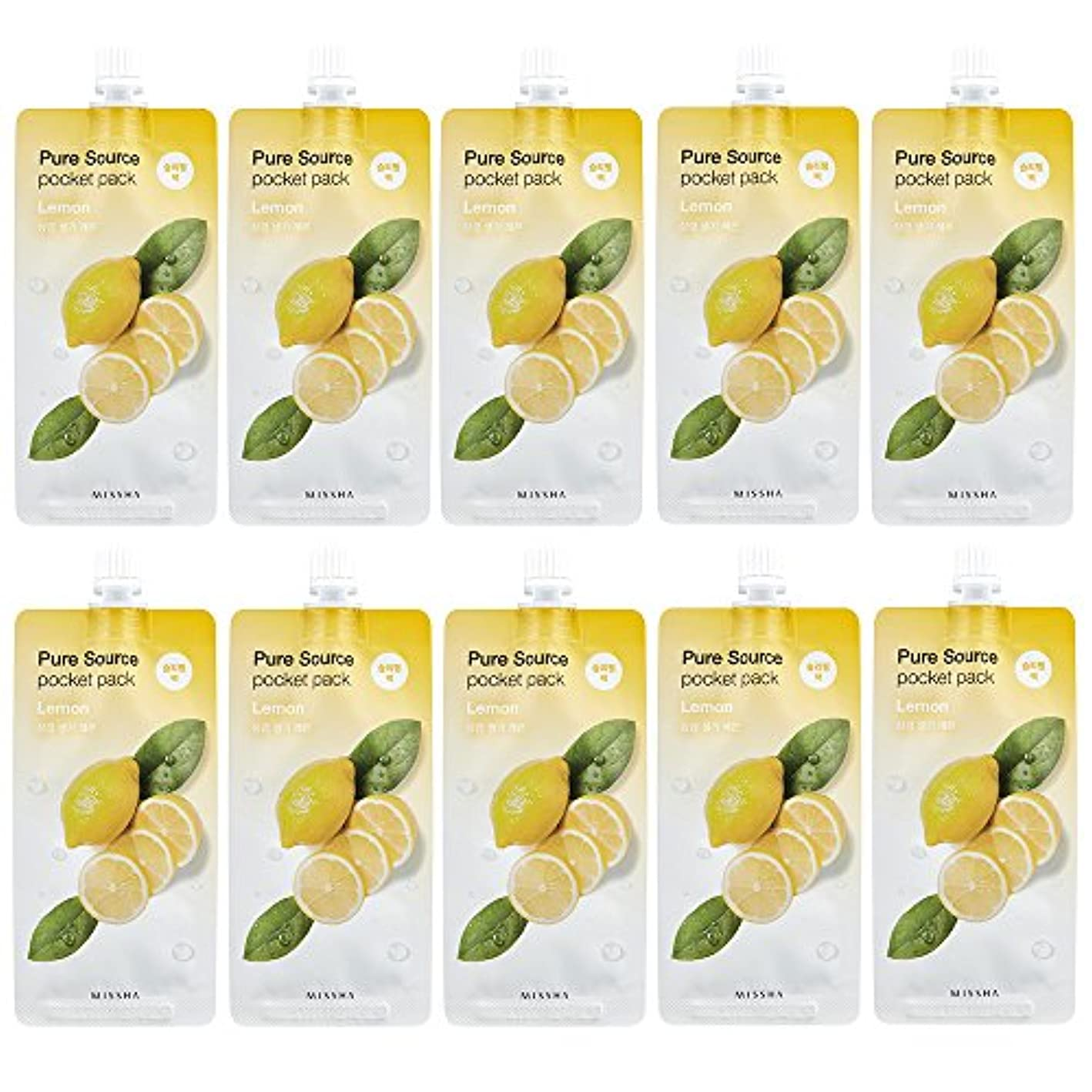 道徳教育シルエットくつろぐミシャ ピュア ソース ポケット パック 1個 レモン(スリーピングパック)