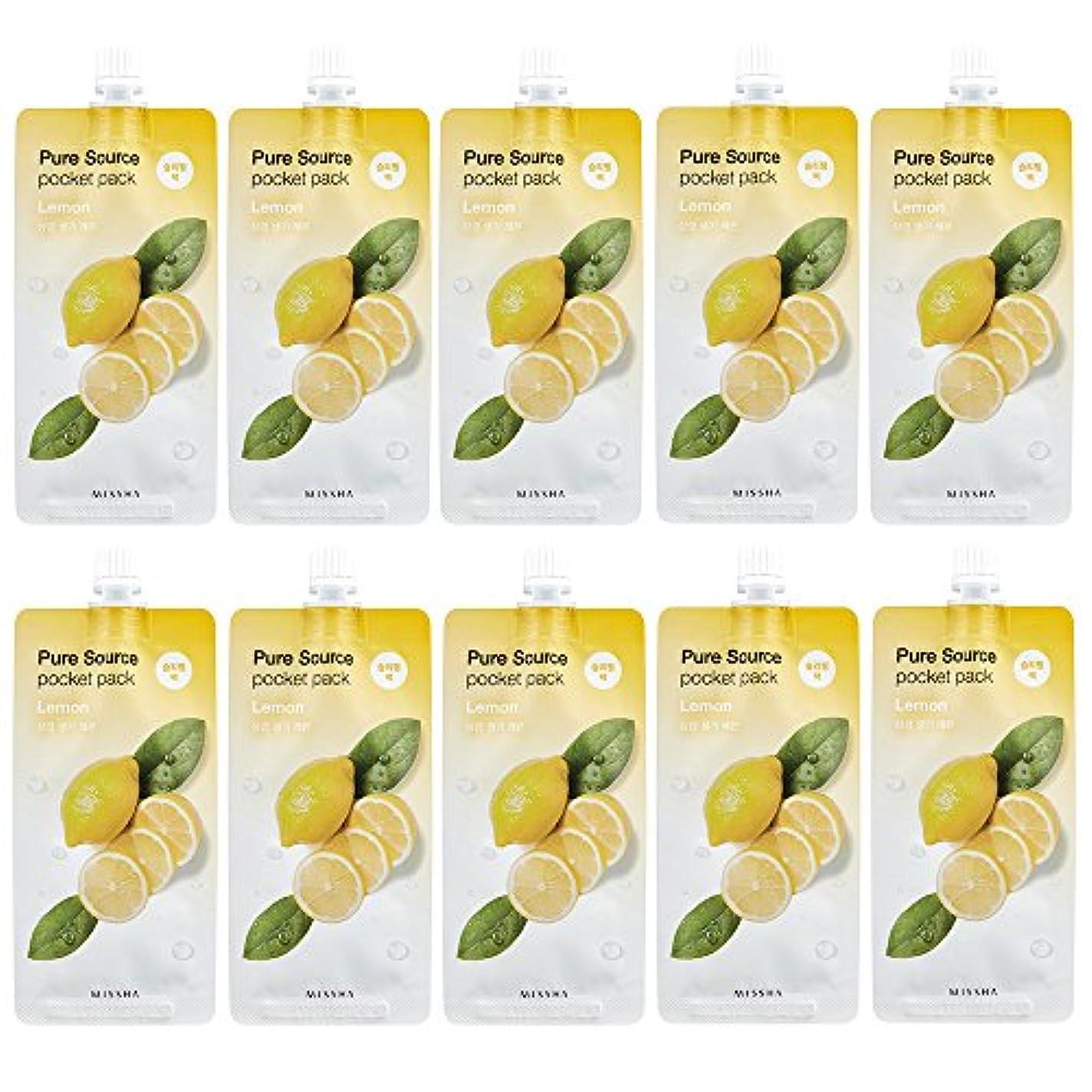 害請求可能シャワーミシャ ピュア ソース ポケット パック 1個 レモン(スリーピングパック)