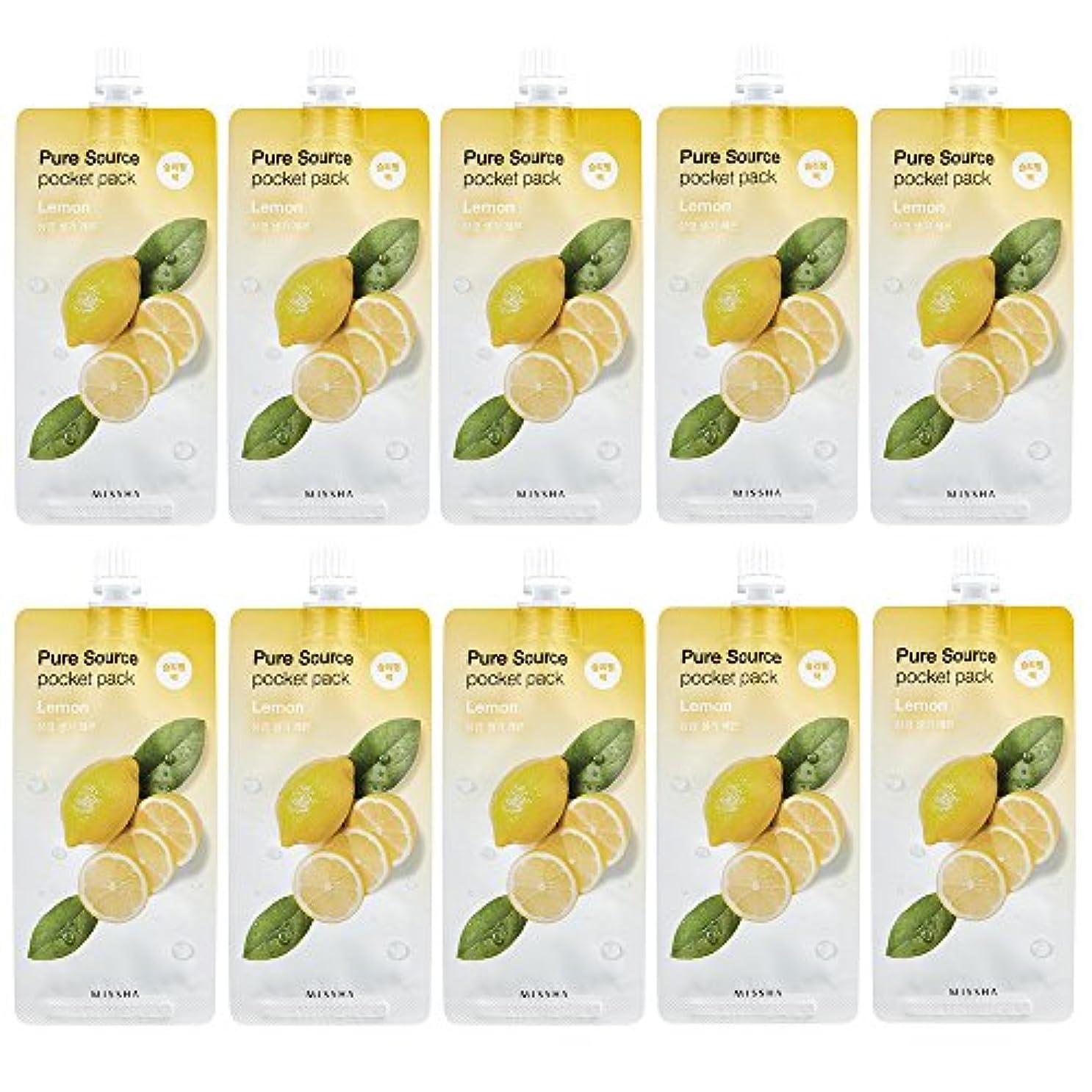 ミシャ ピュア ソース ポケット パック 1個 レモン(スリーピングパック)